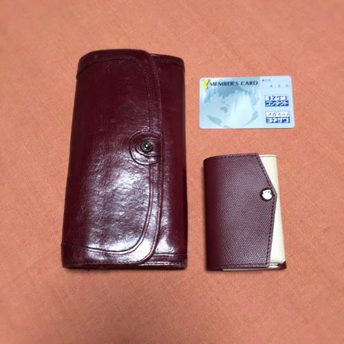 小さい財布 新旧財布の大きさ比較