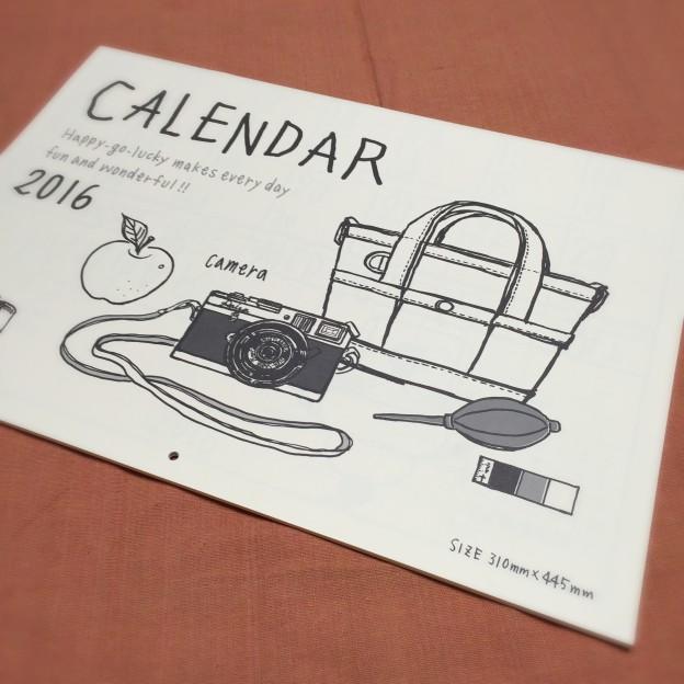 ryu-ryuカレンダー表紙