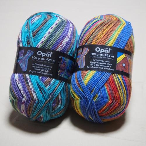 OPALの毛糸2