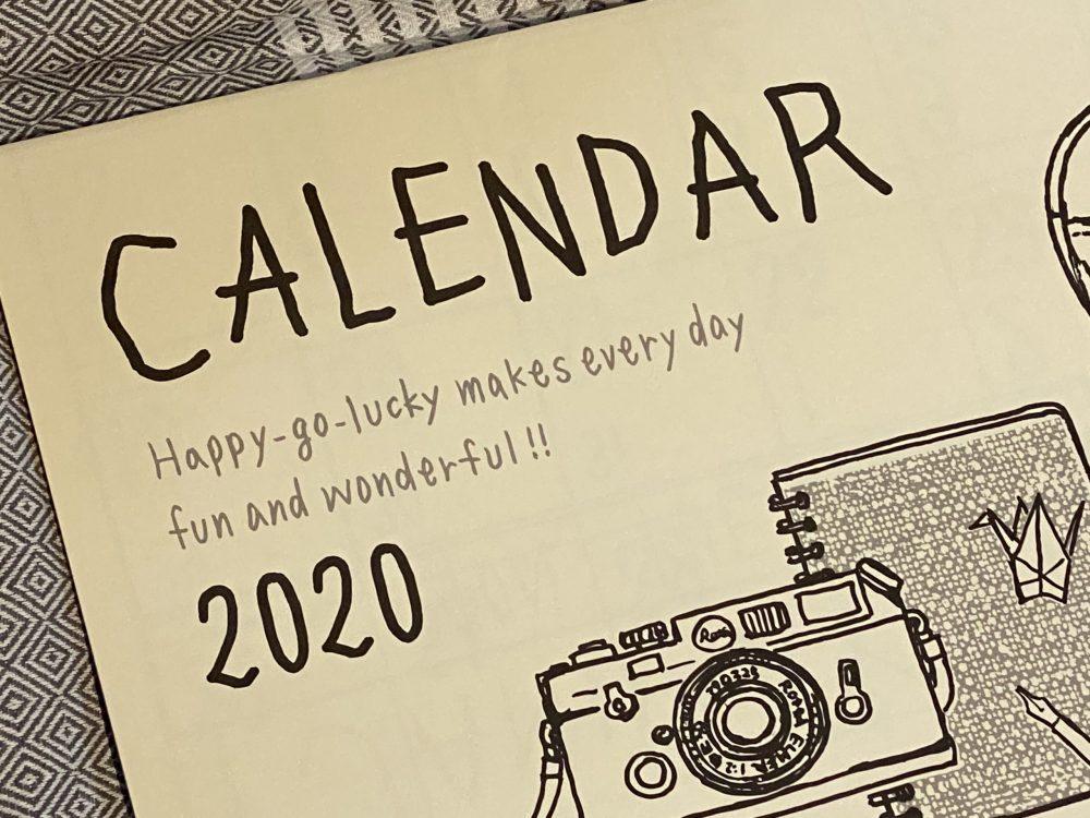 2020年Ryu-ryuカレンダー表紙