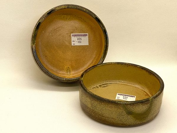 和食器 円形小鉢