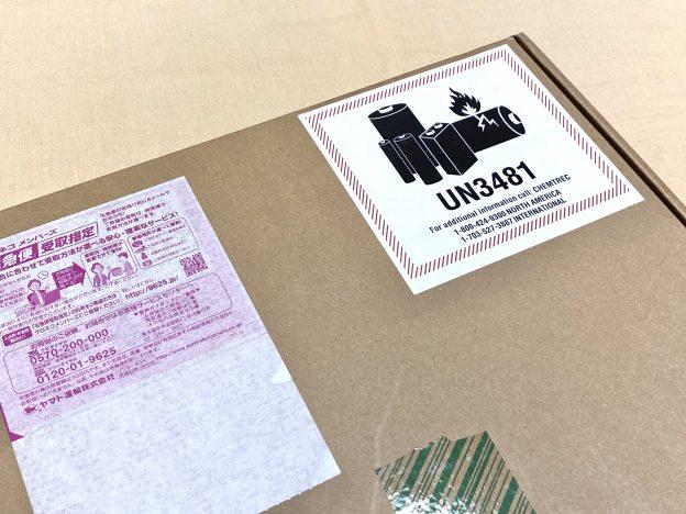 返送されたiPadの箱
