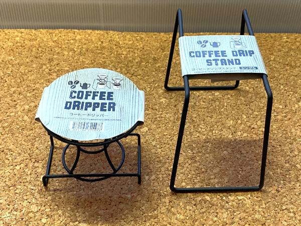 コーヒードリッパーとスタンド