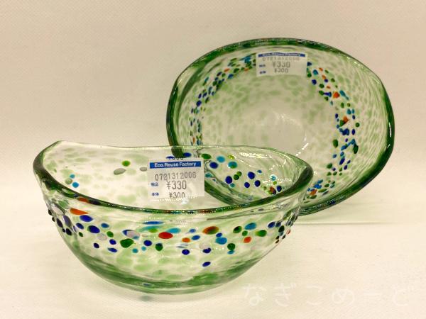 ガラス小鉢値札付