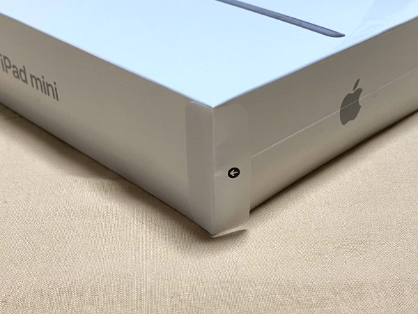 Apple ペリペリ