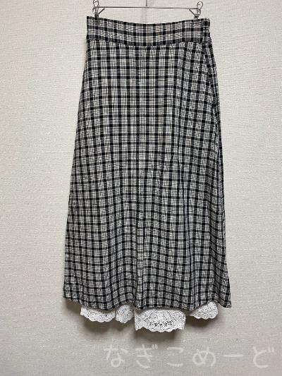 アースのスカートと