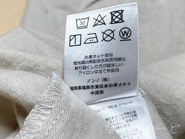 洗濯表示CN