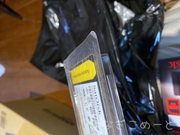 SSDのパッケージ