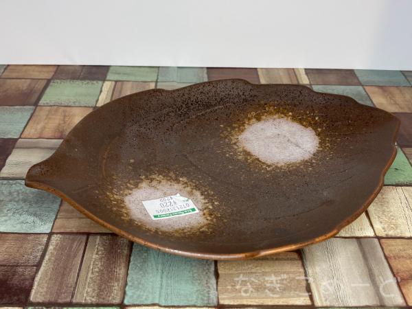 木の葉大皿正面