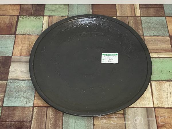 三つ足大皿黒
